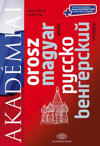 Orosz magyar szótár